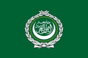 Flag of the Arab League