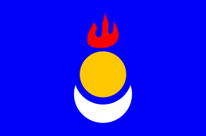 Flag of Inner Mongolia