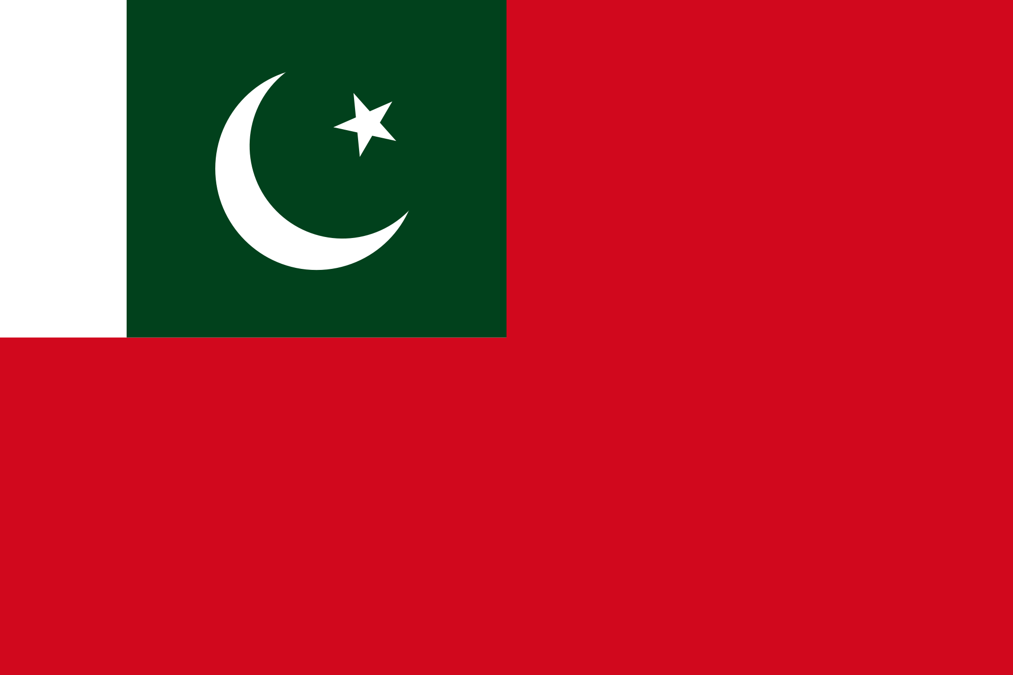 Pakistan (Civil ensign)