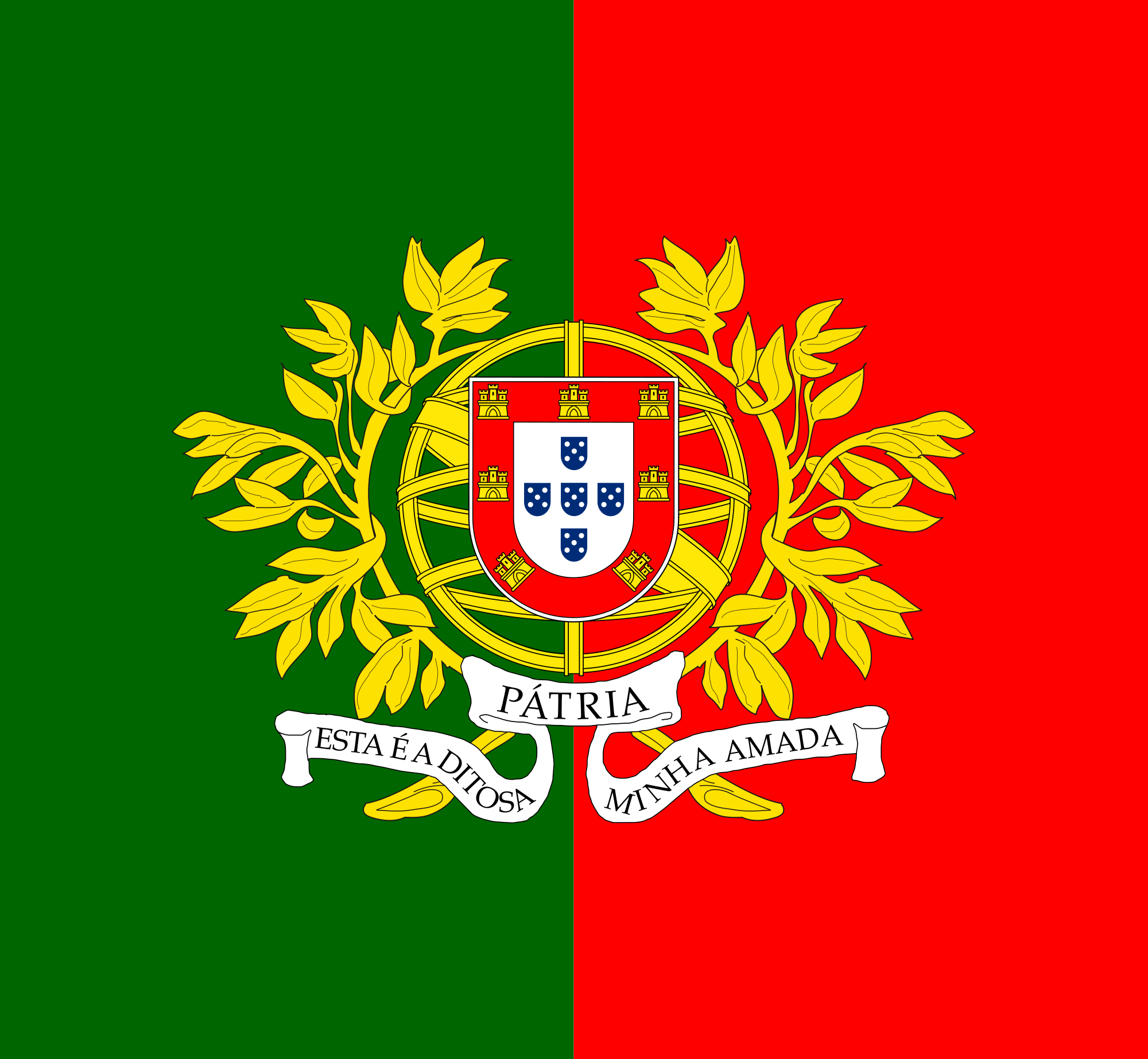 Portugal (National colours)
