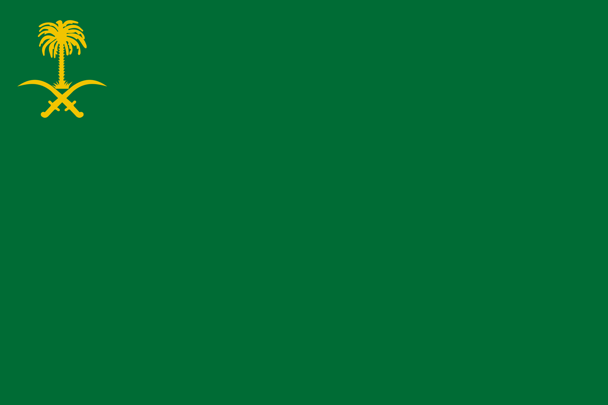 Saudi Arabia (Civil flag)