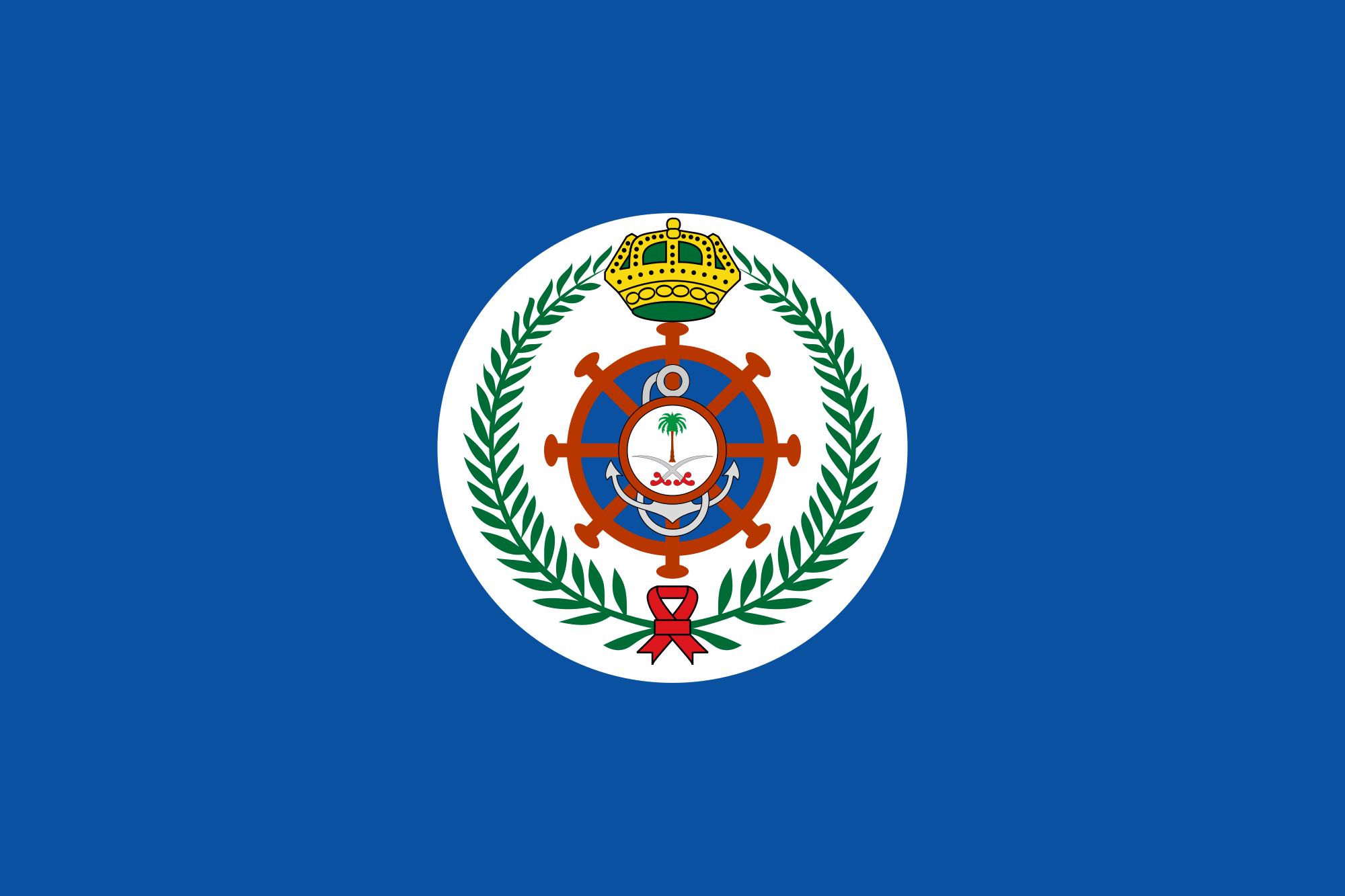 Saudi Arabia (Naval Jack)