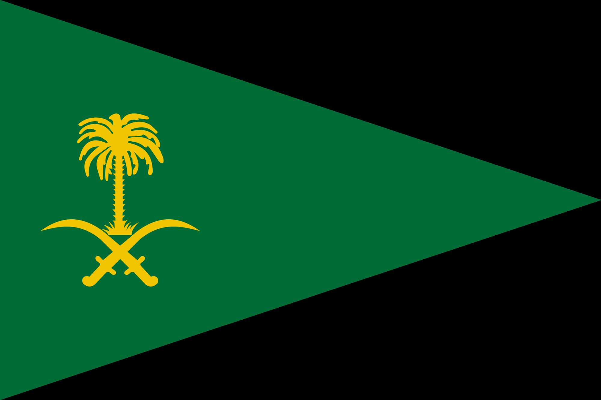 Saudi Arabia (War flag)