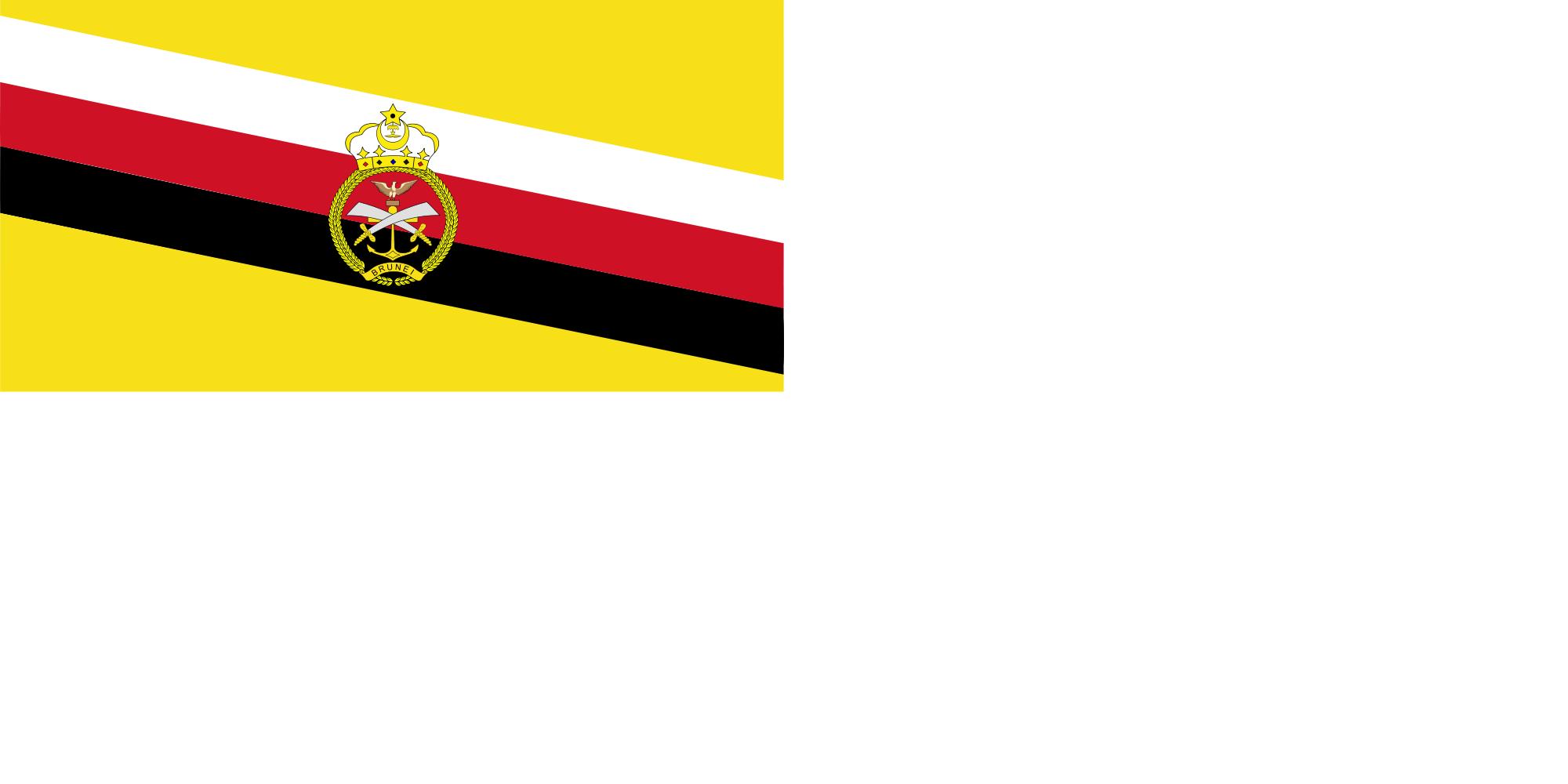 Brunei (Naval ensign)