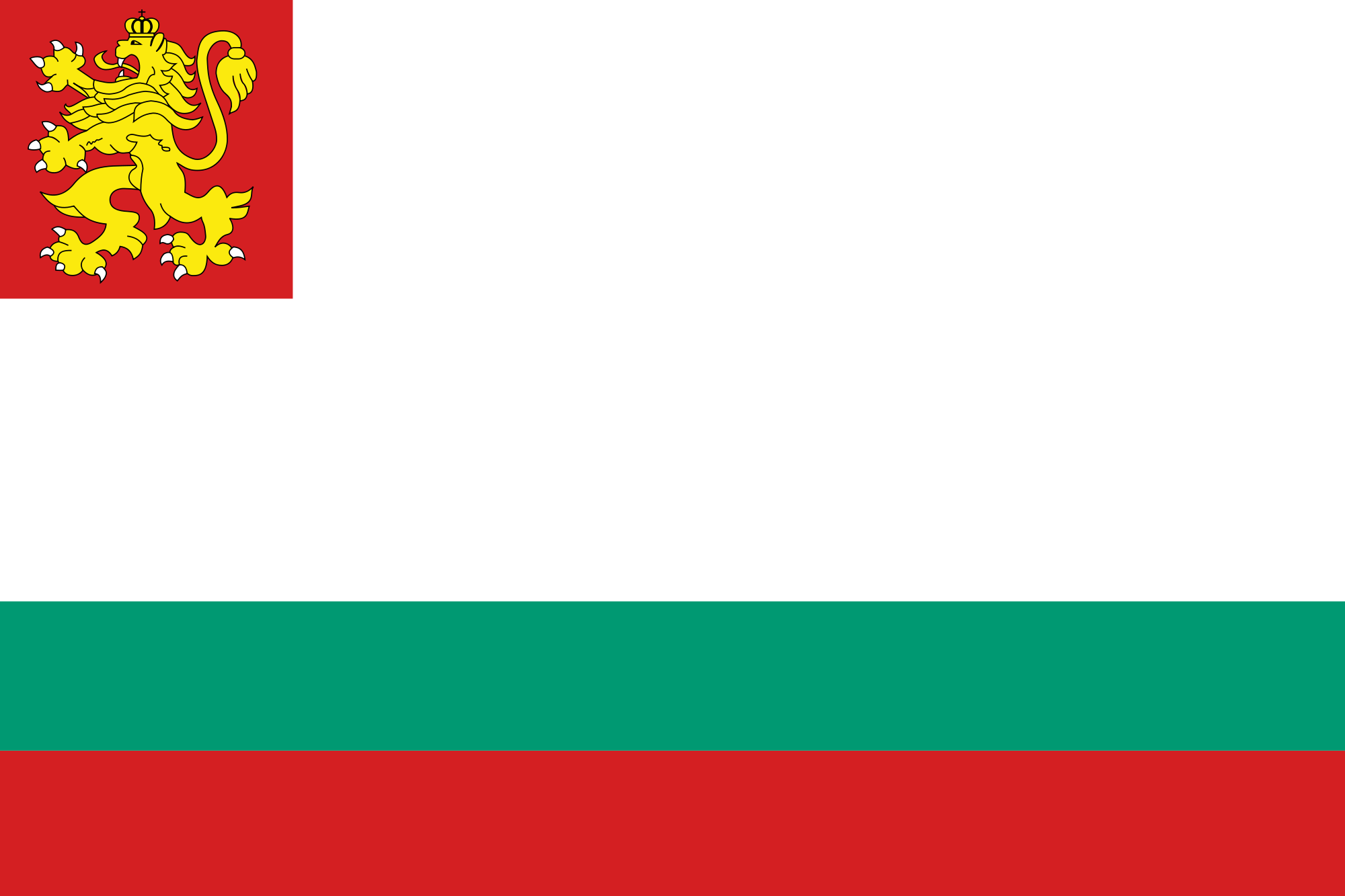 Flag of Bulgaria (Naval Ensign)