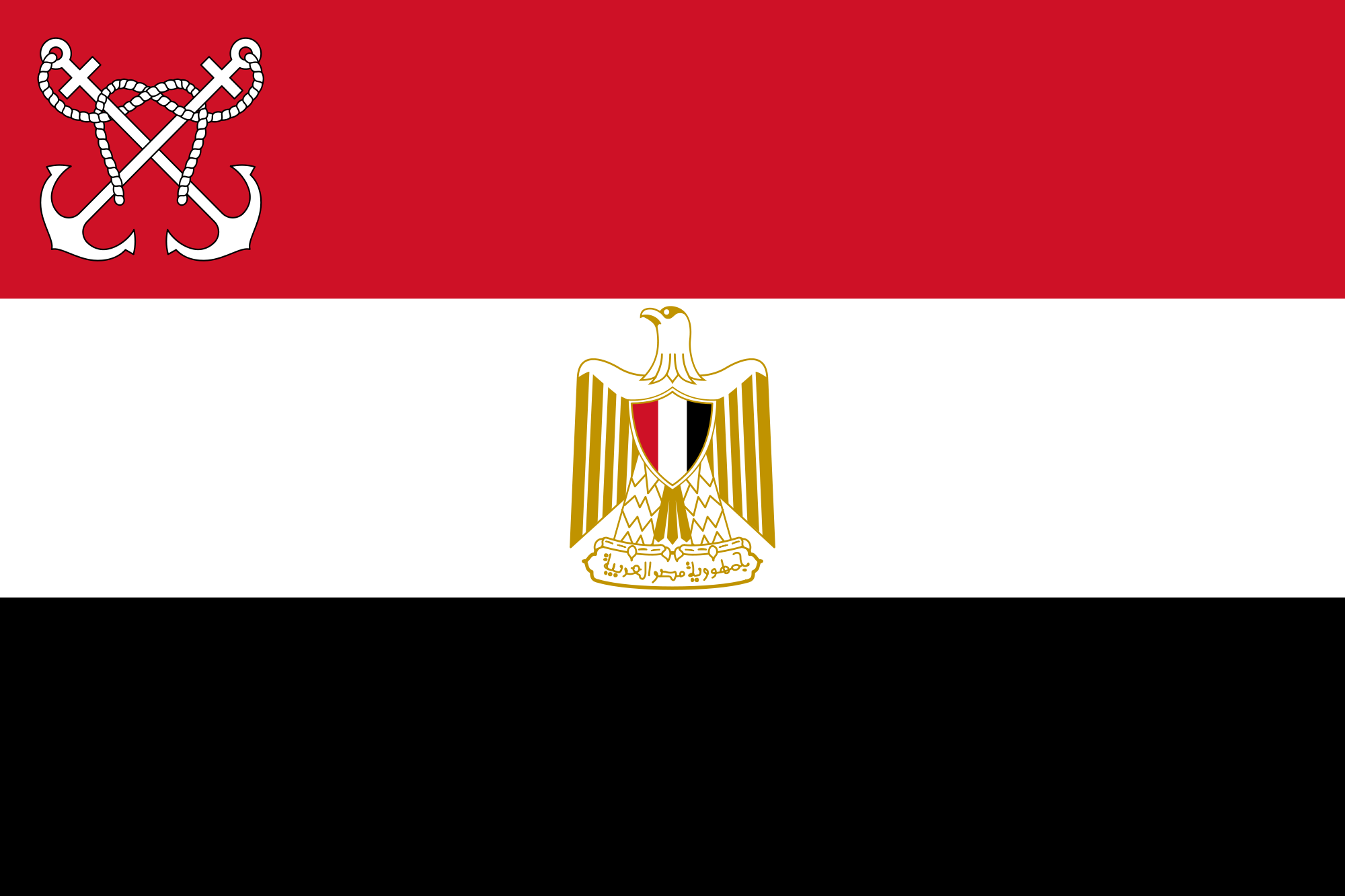 Egypt (Naval ensign)