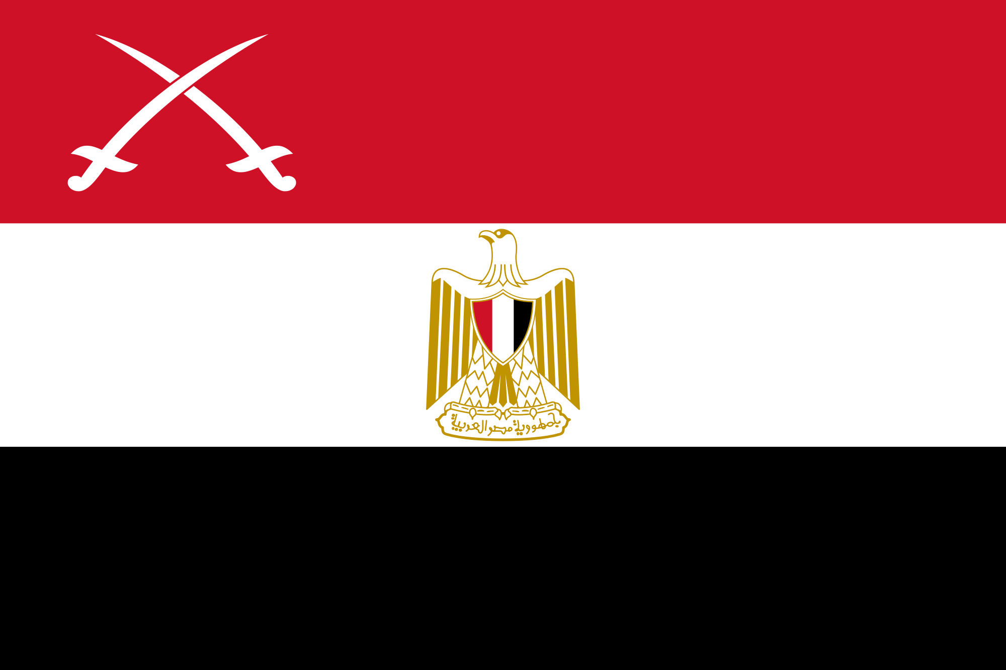 Egypt (War flag)