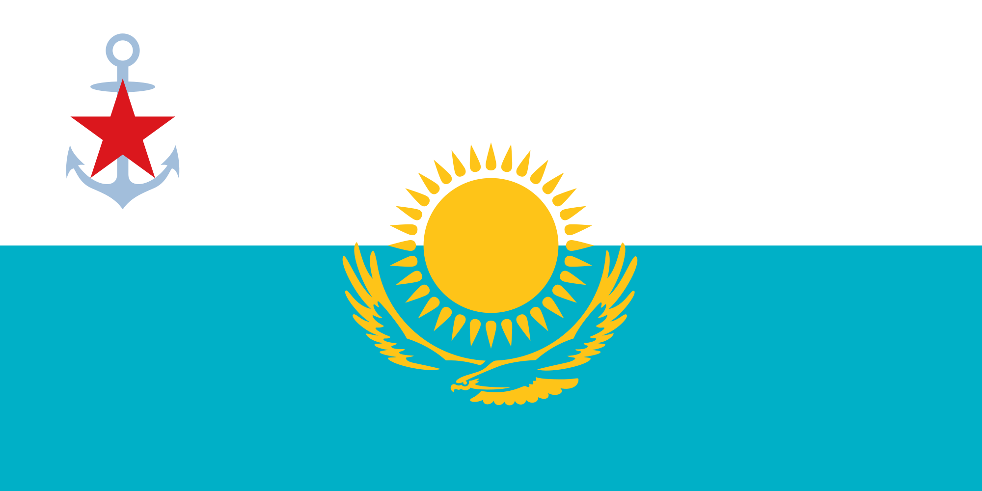 Flag of Kazakhstan (Naval Ensign)