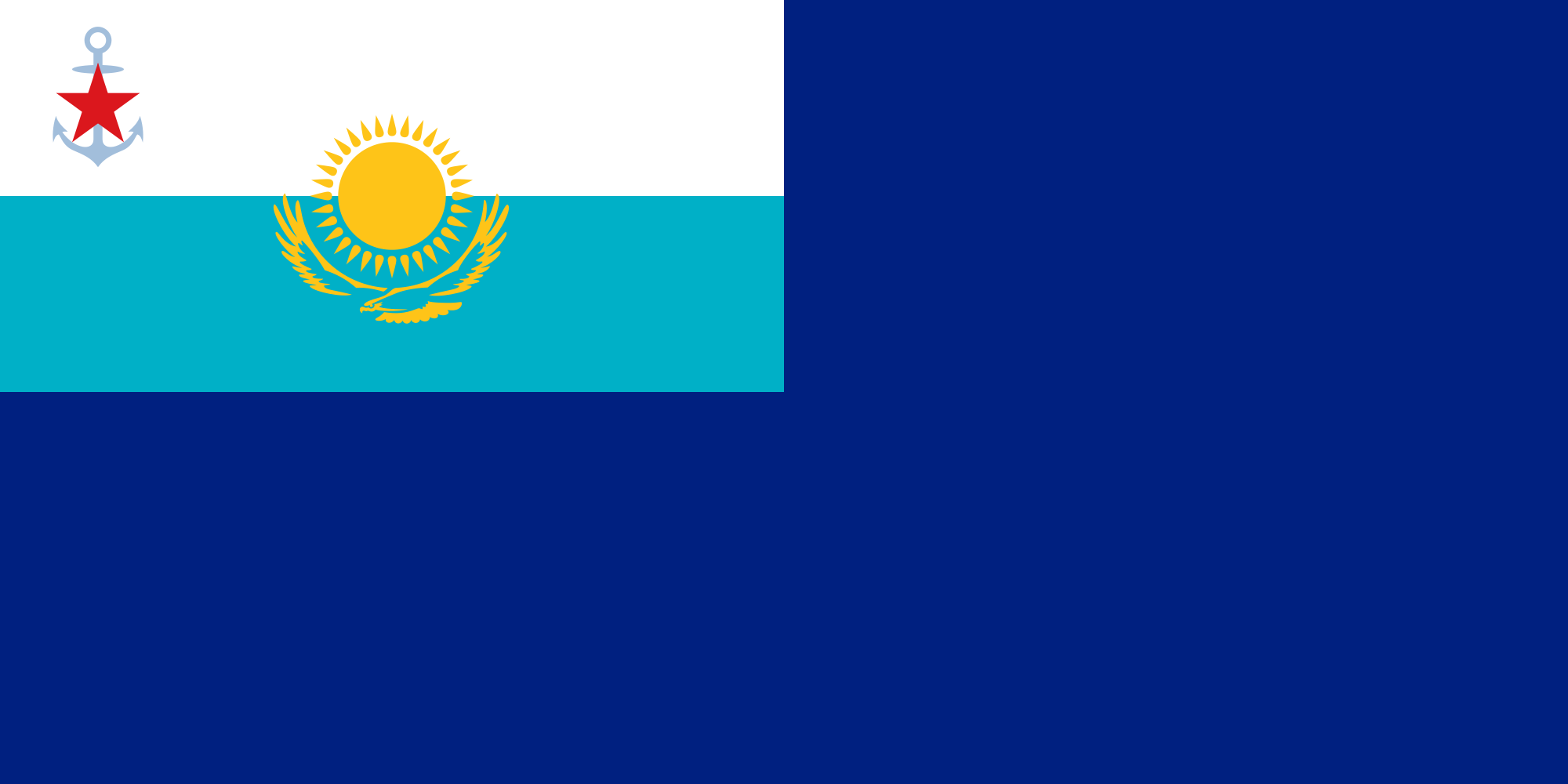 Flag of Kazakhstan (State Ensign)