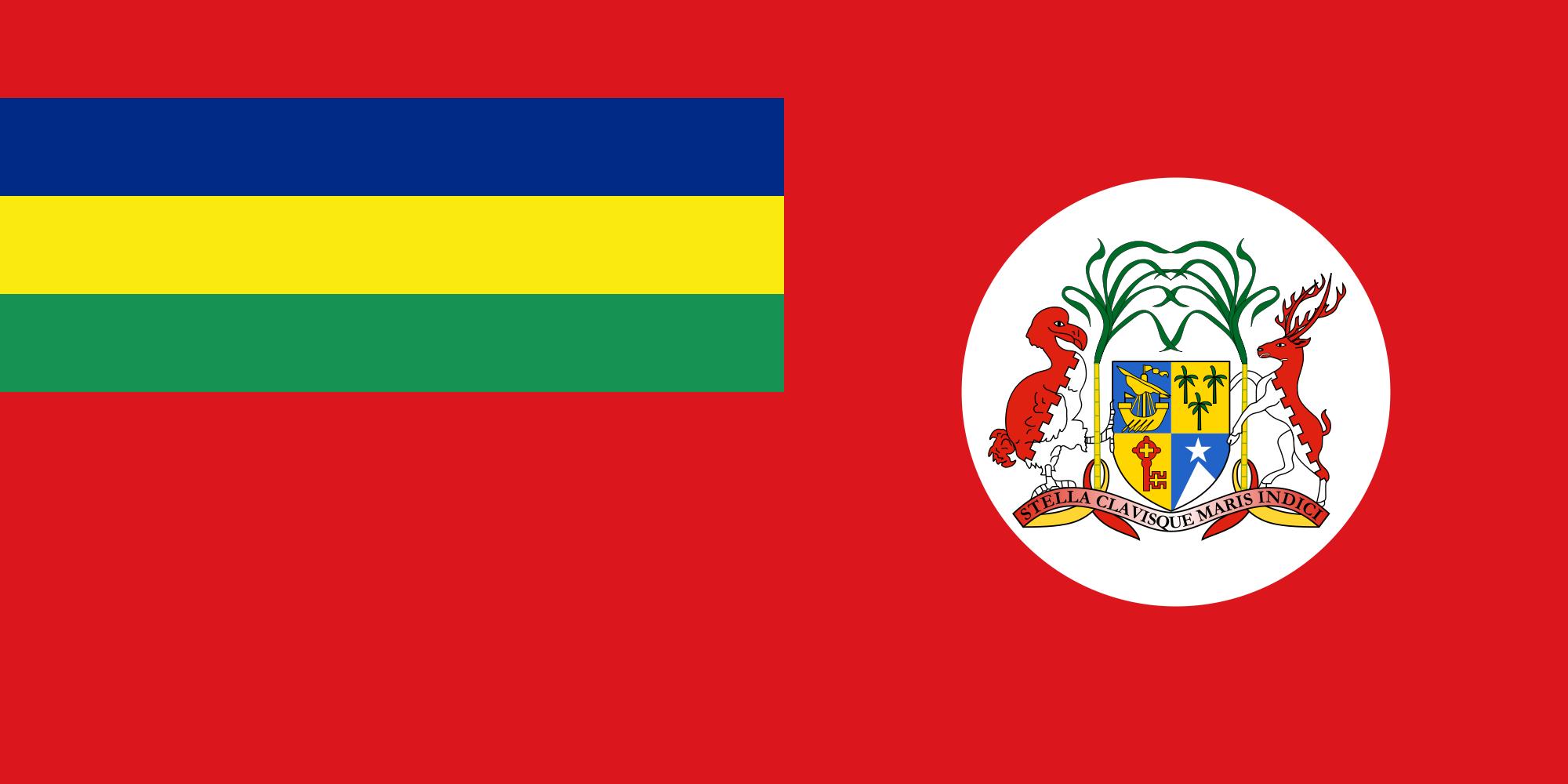 Mauritius (Civil ensign)