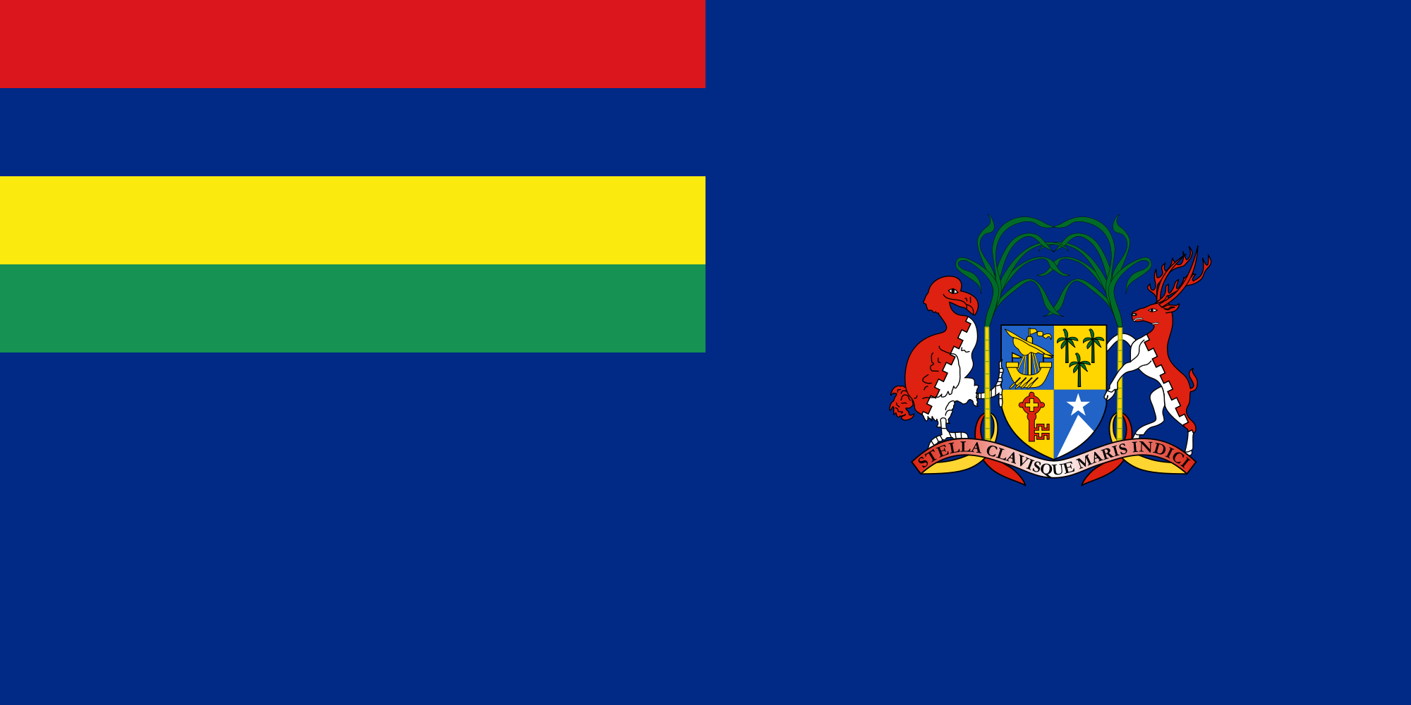 Mauritius (State ensign)