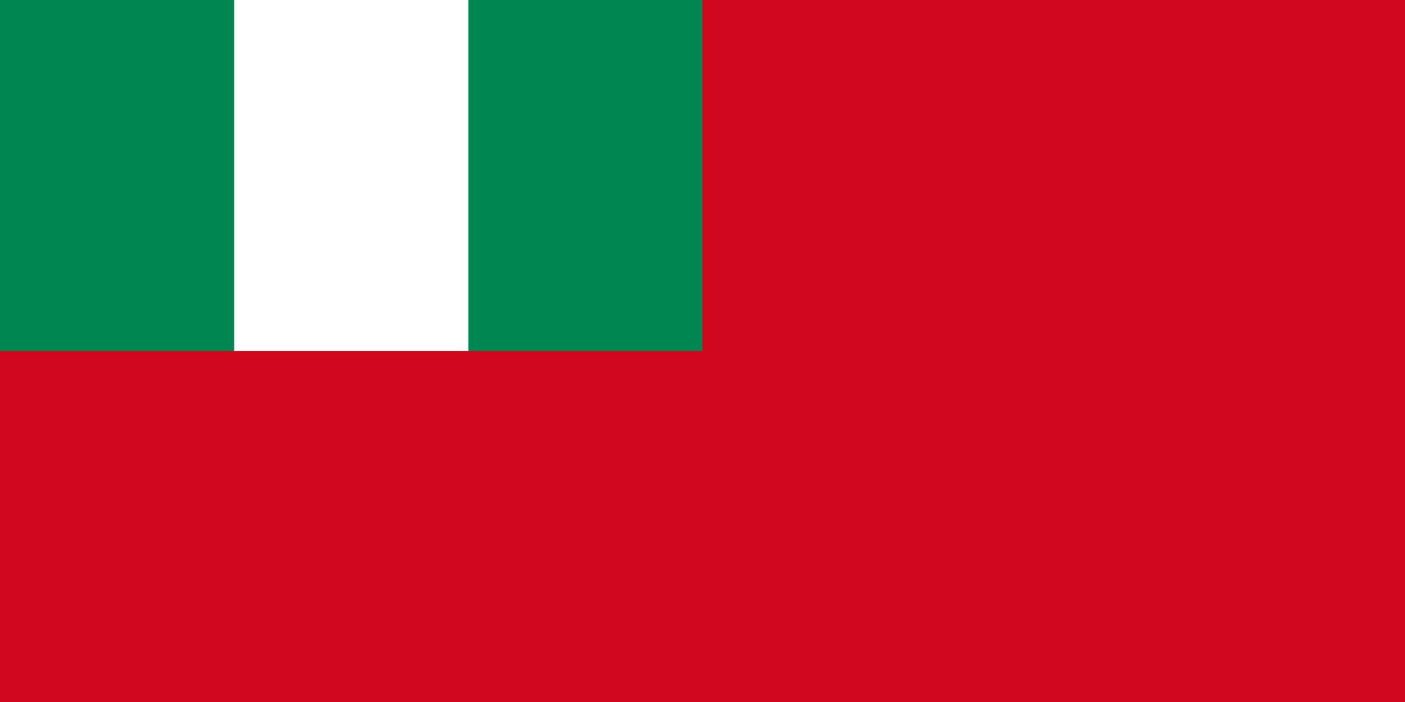 Nigeria (Civil ensign)