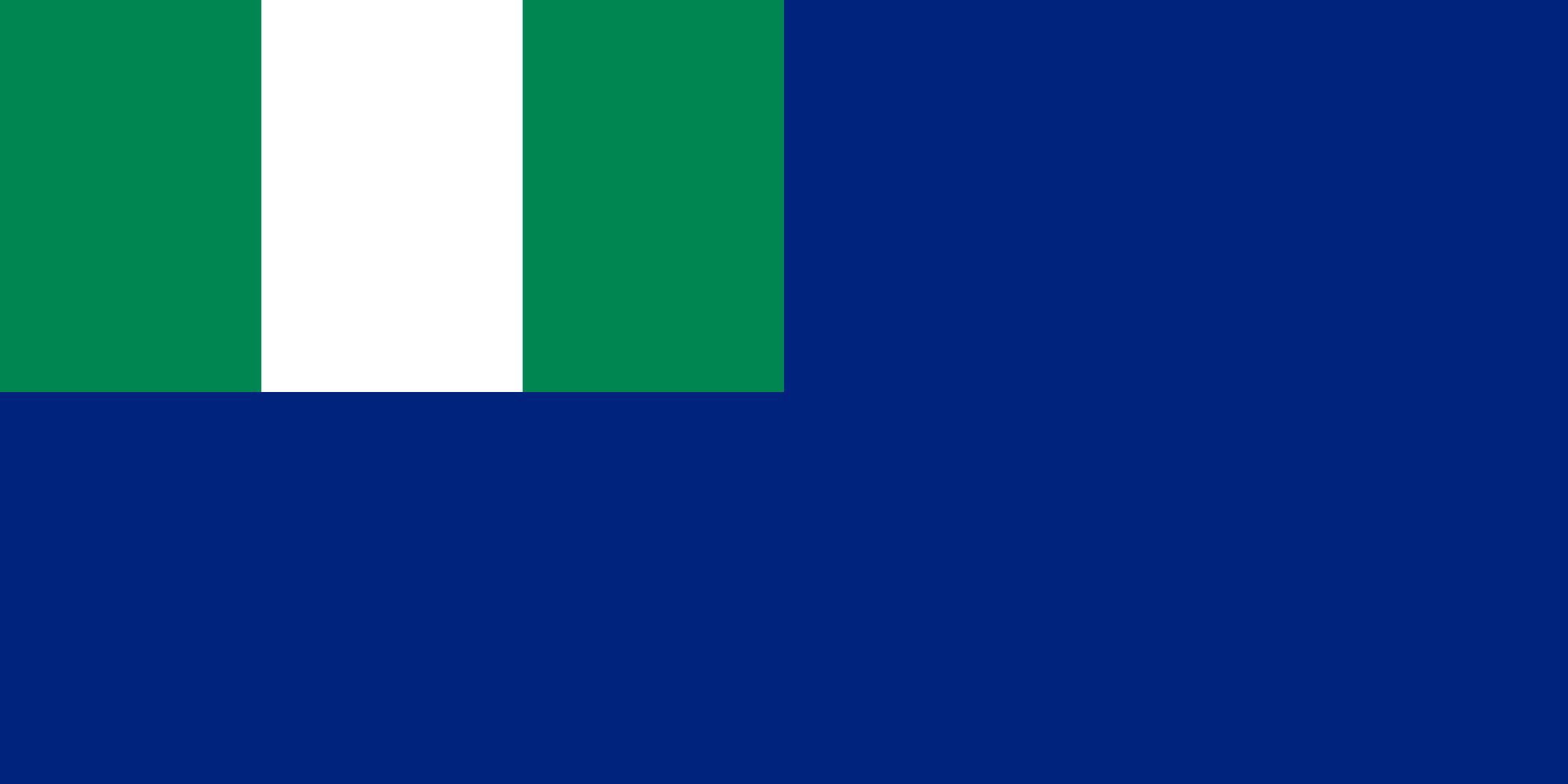 Nigeria (State ensign)