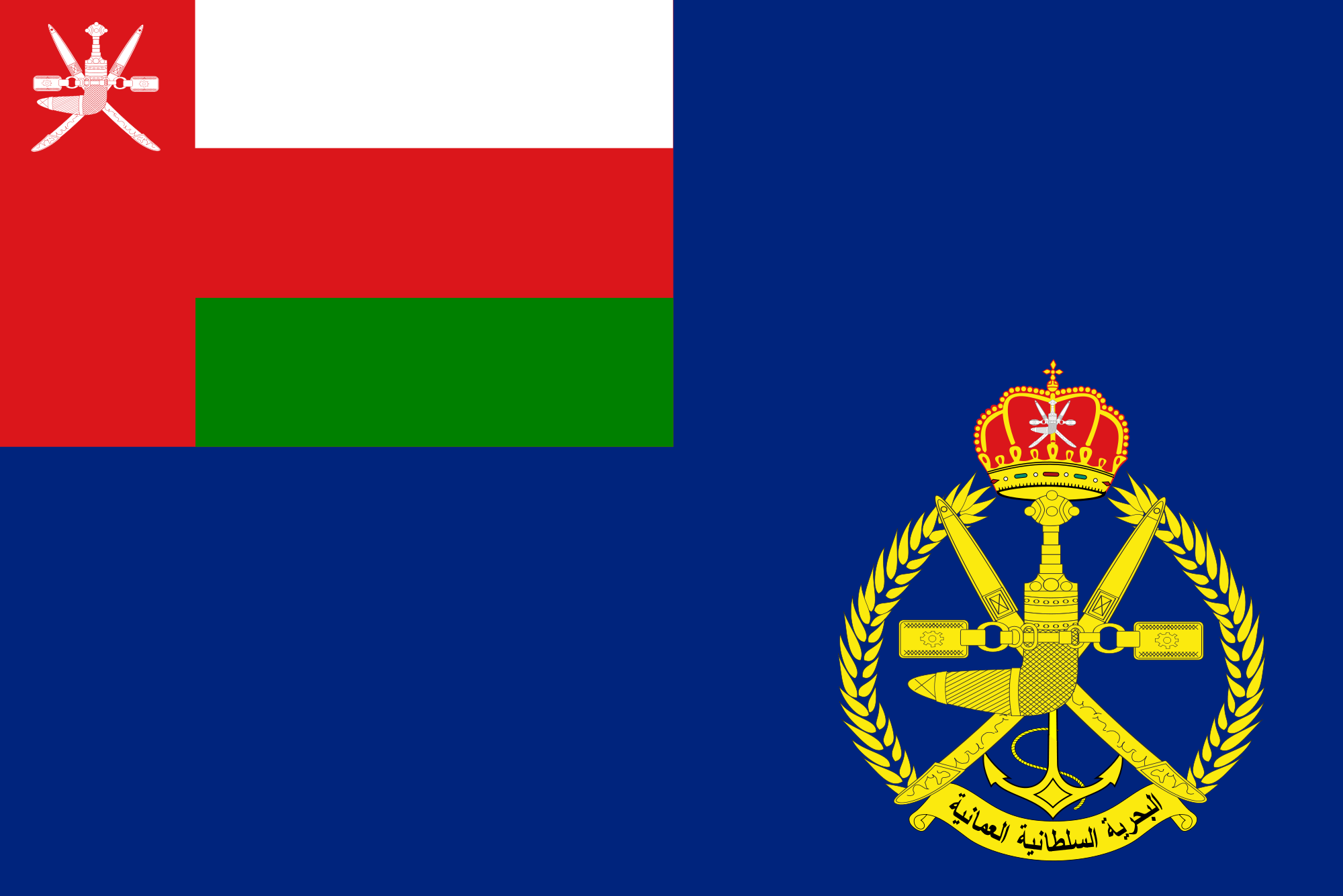 Flag of Oman (Naval Ensign)