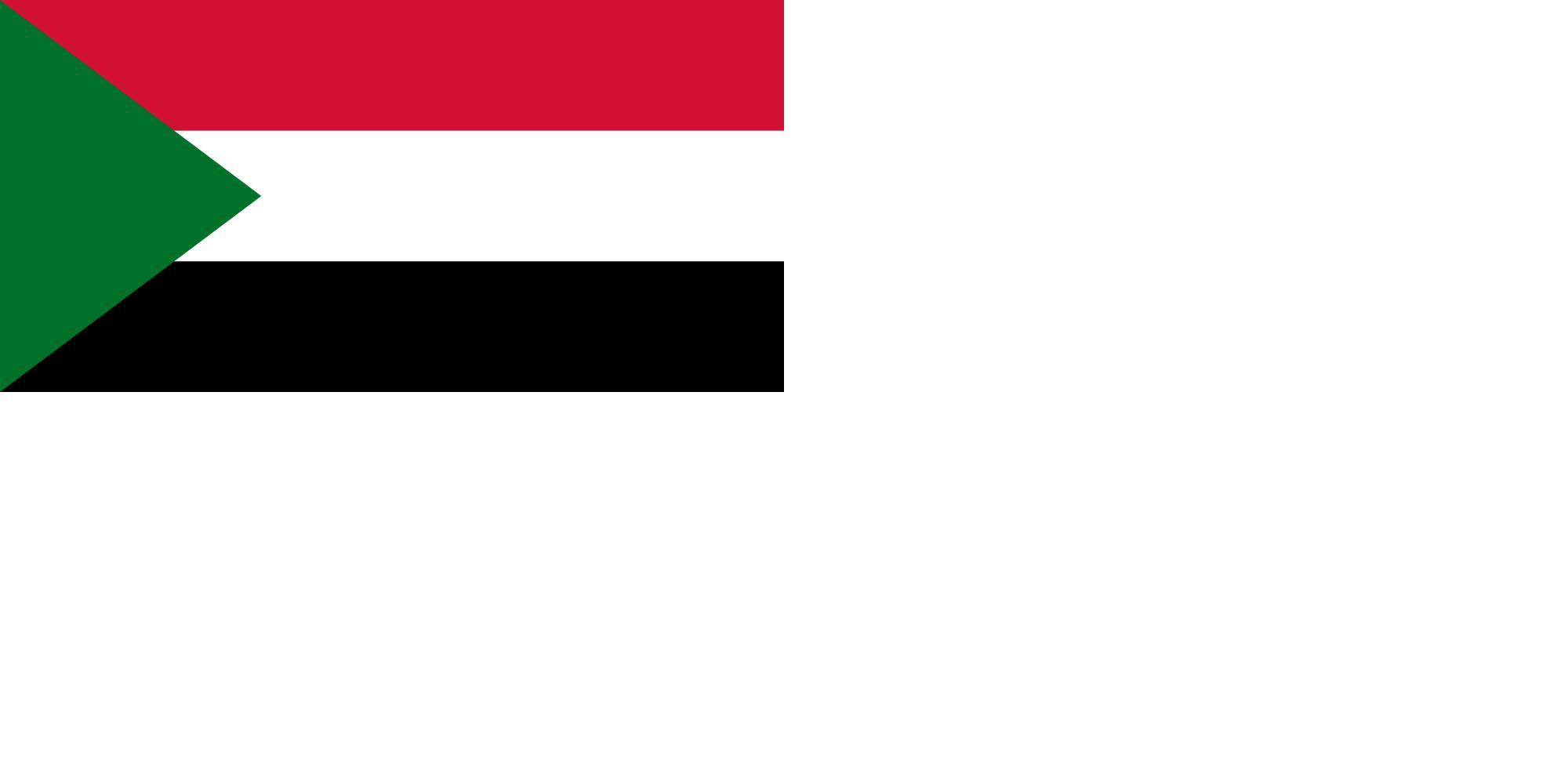 Sudan (Naval ensign)