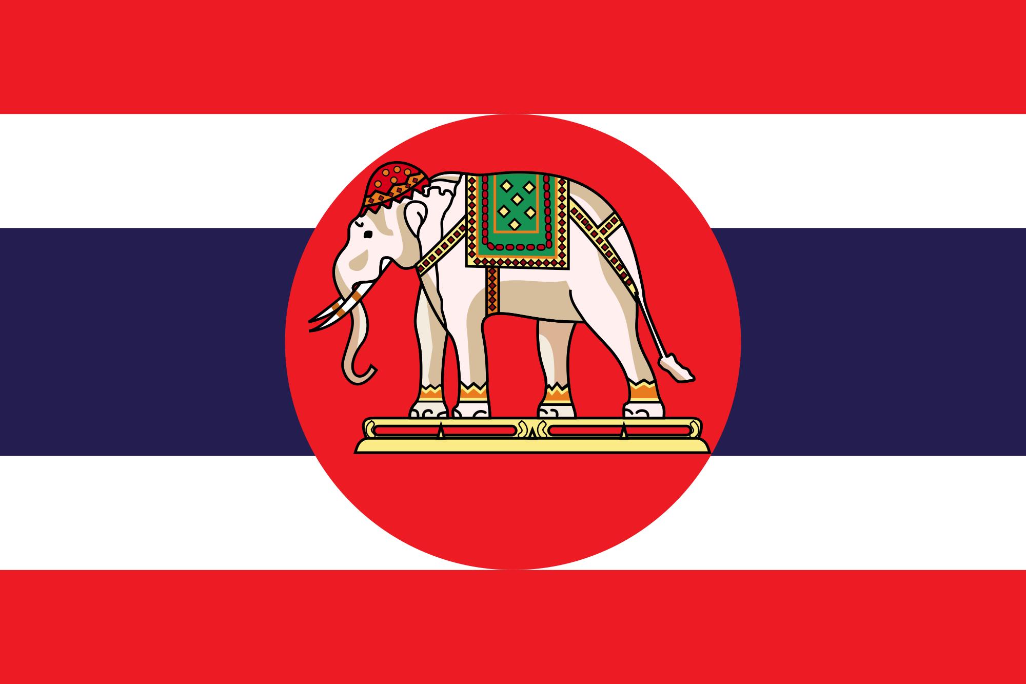 Thailand (Naval ensign)