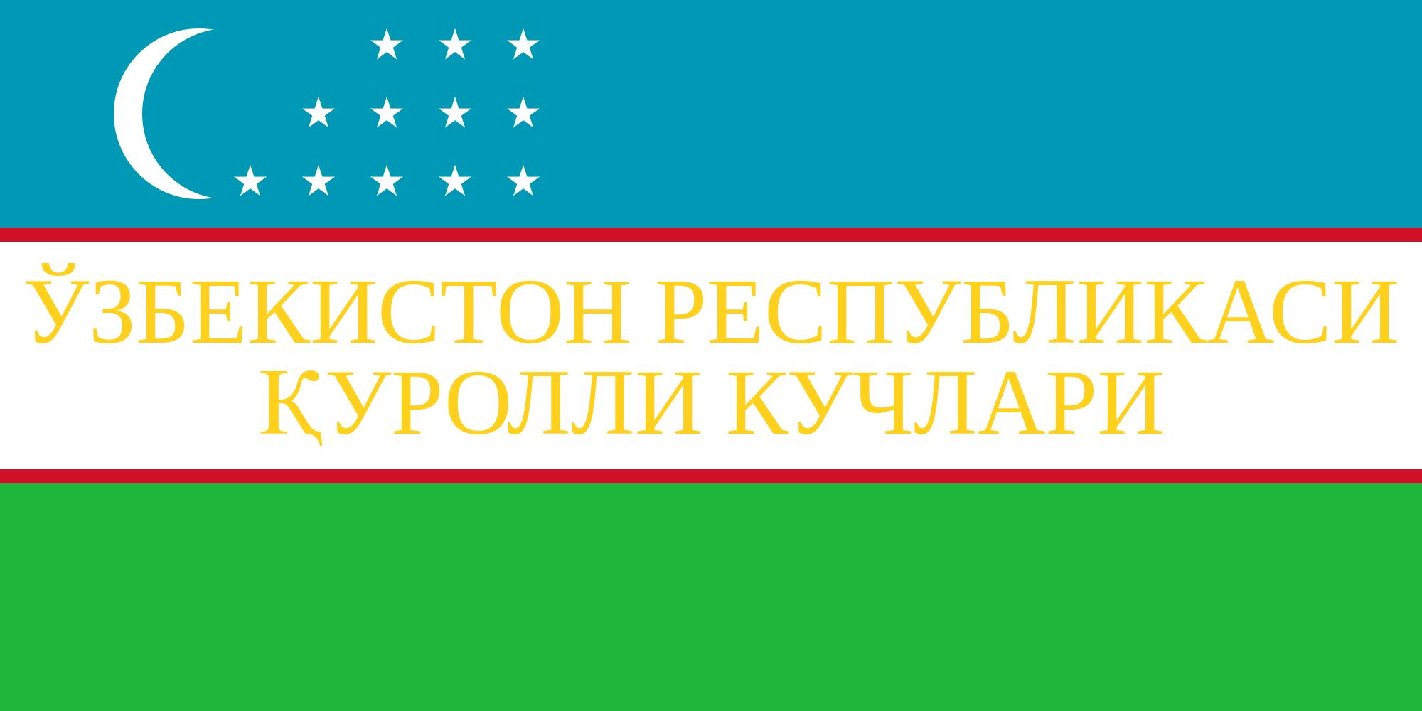 Uzbekistan (War flag)